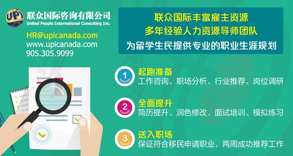 HR宣传banner.jpg