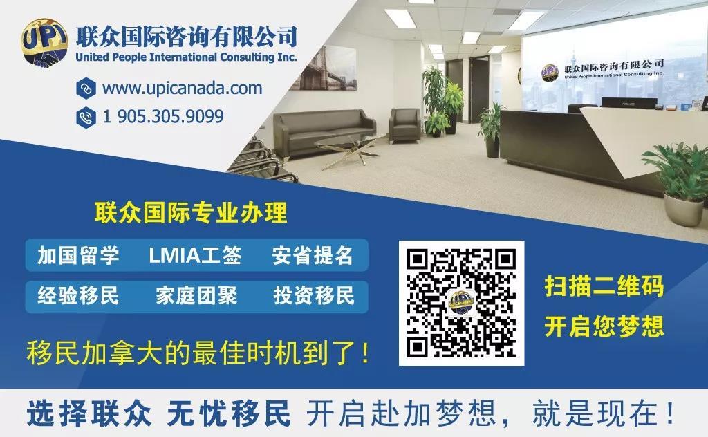 WeChat Image_20181016145116.jpg