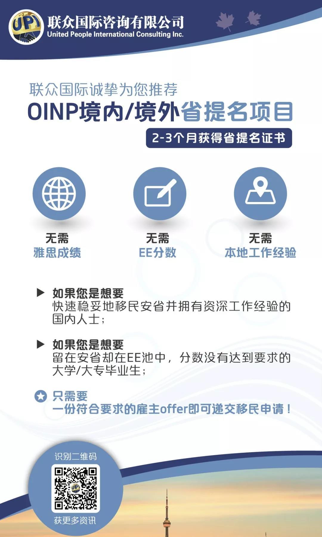 WeChat Image_20181029162325.jpg