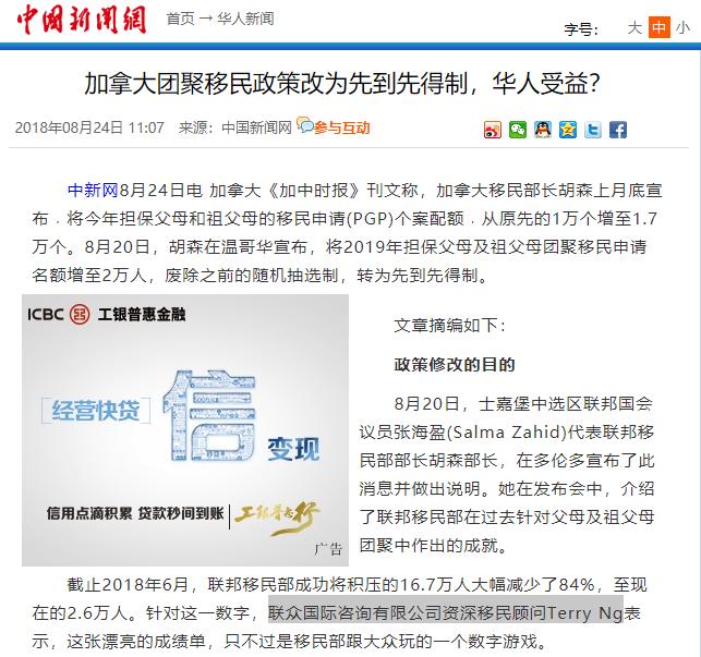 WeChat Screenshot_20181211131305.png
