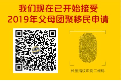 WeChat Screenshot_20181212140125.png