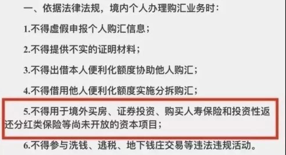 WeChat Image_20190221122140.jpg