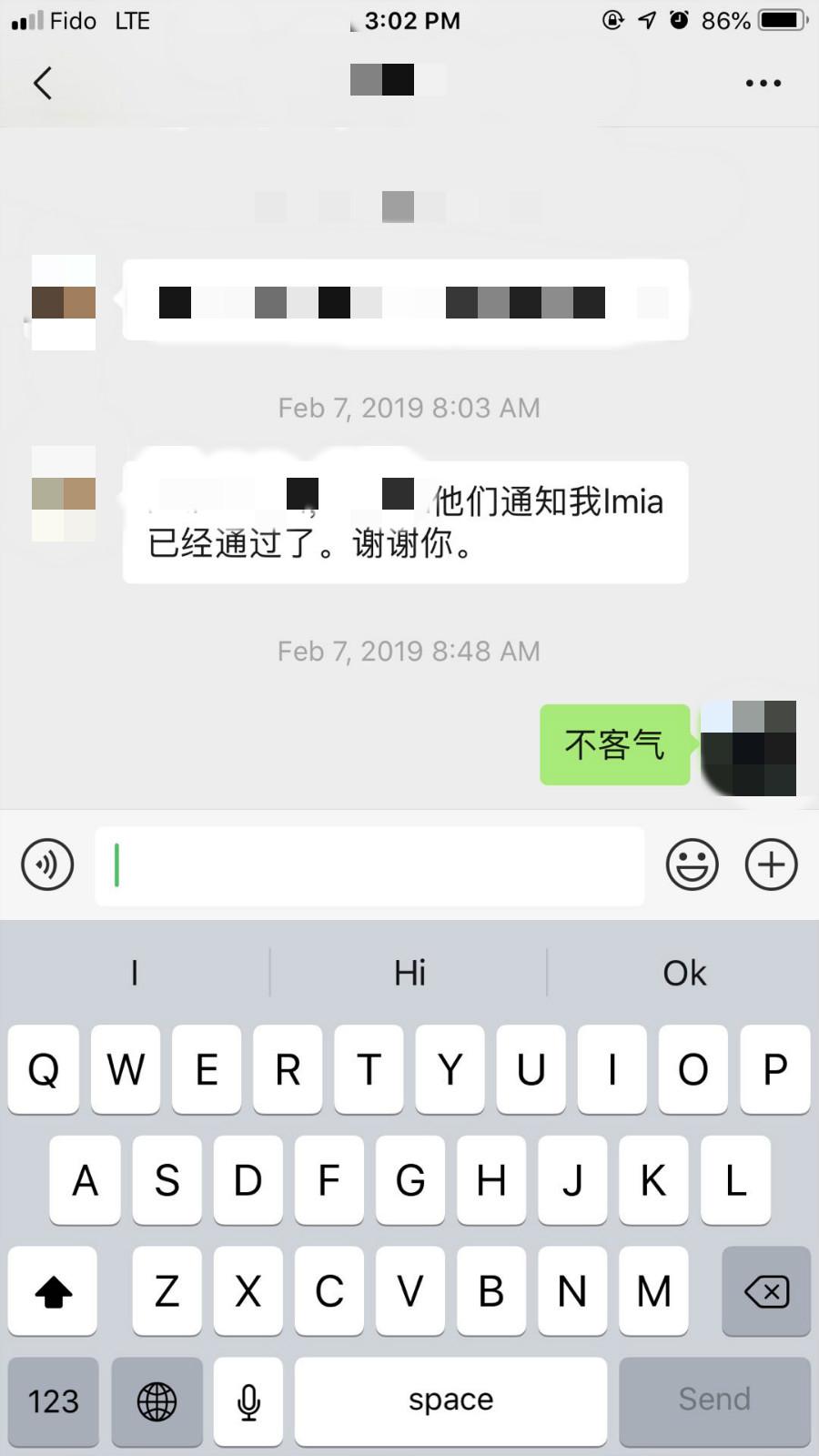 WeChat Image_20190222124112_meitu_1.jpg